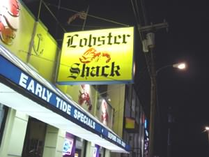 Lobster Shack-wildwood